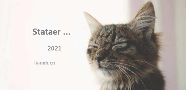 连享会-2021 寒假班