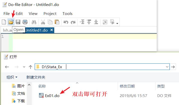 打开 Do-file:菜单方式