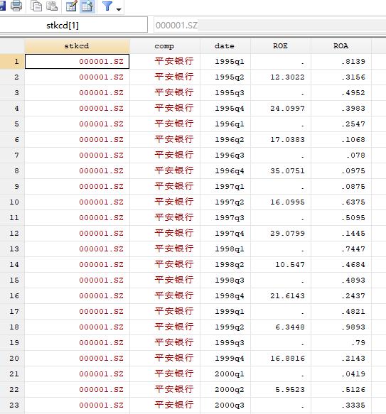 readWind2.0素材_整理结果.png