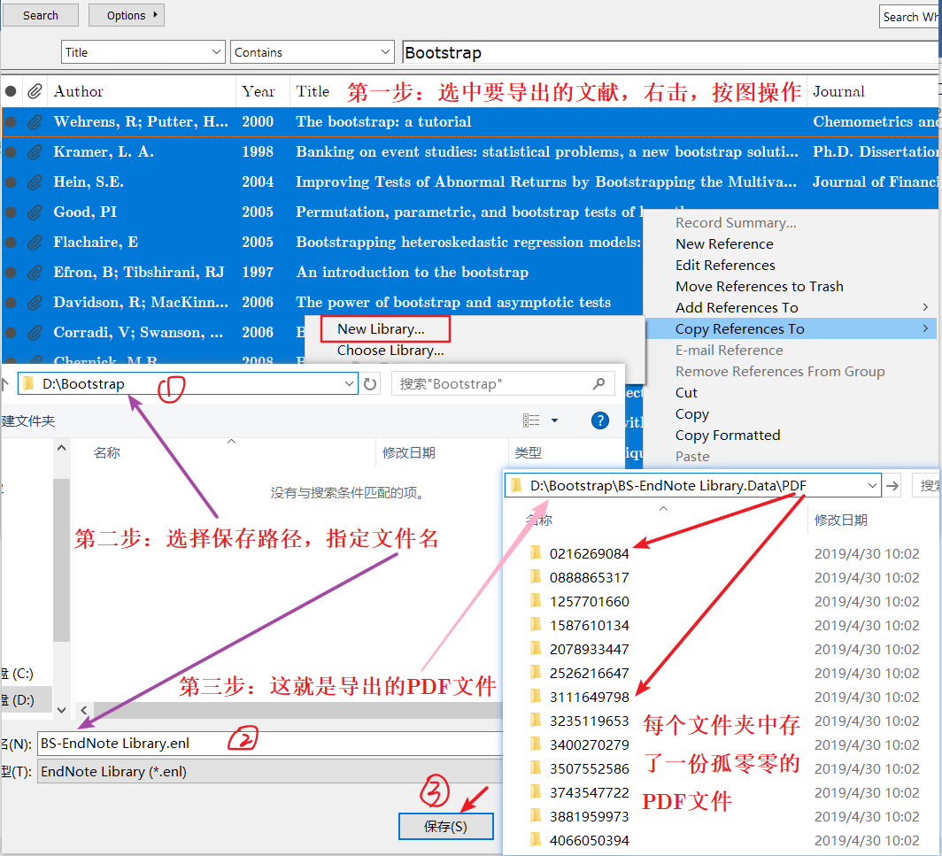 从 EndNote 中导出的 PDF 文件