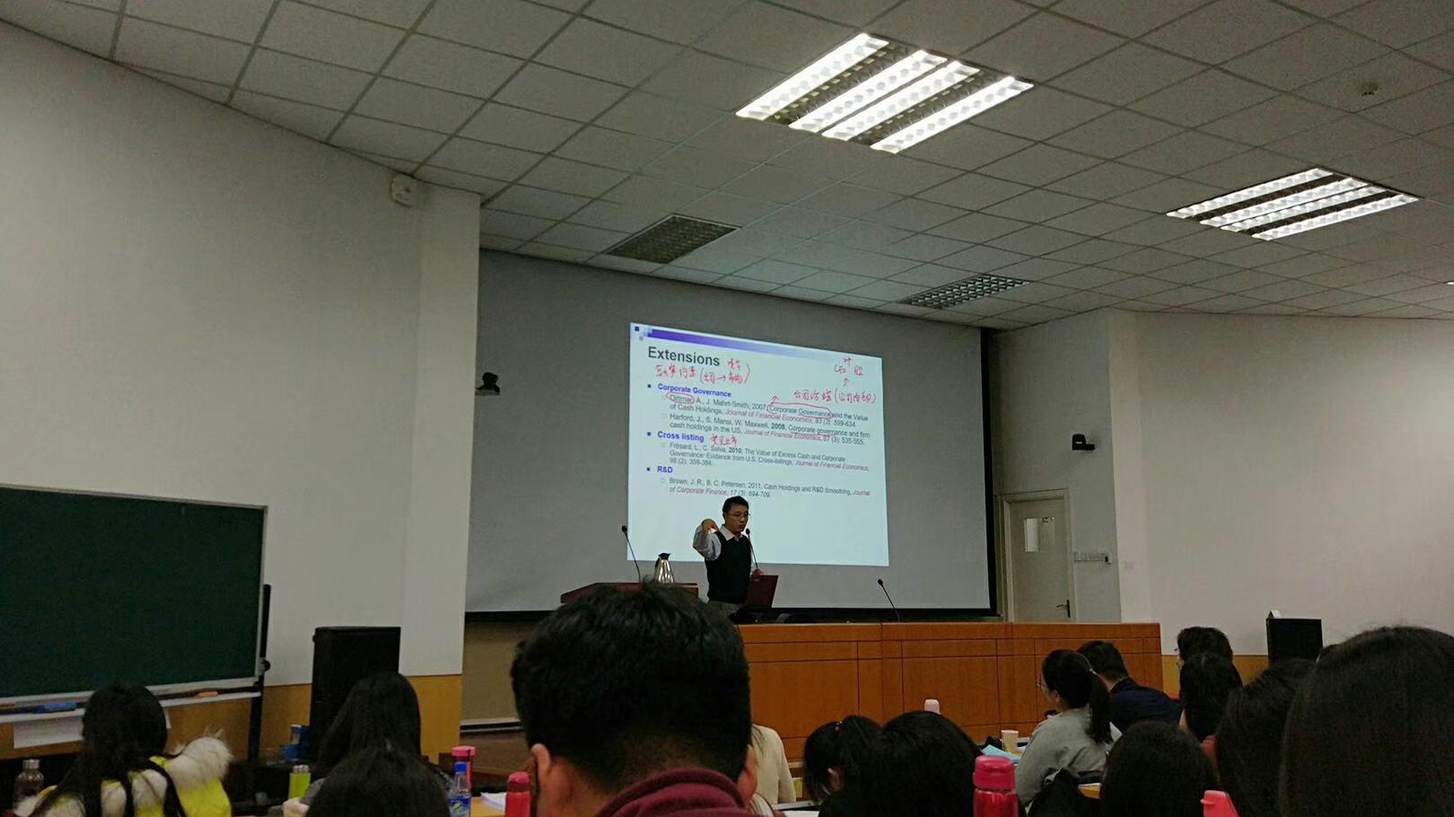 连老师上课中:在电脑屏上随意标注