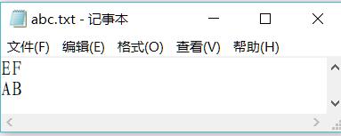 Windows 系统中的 abc.txt 文件会包含 BOM 字头用以表明这个文件是 UTF-8 编码的