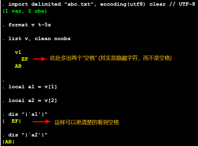 UTF8 编码下的 txt 文本导入 Stata 后首行会包含两个两个空格 (其实是 BOM 而不是空格)