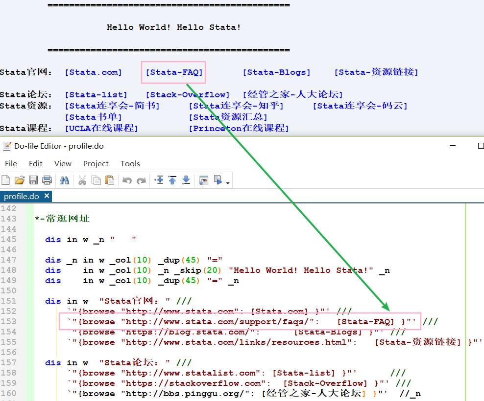 Stata-profile.do - 开机显示常用网址