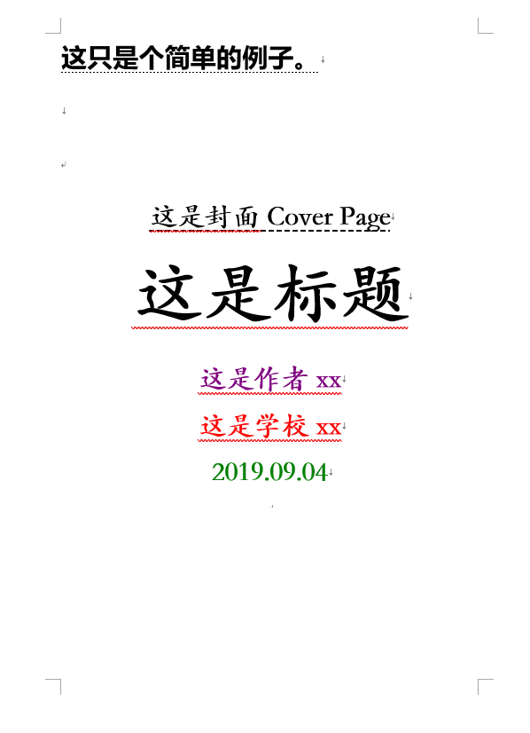 CoverPage.png